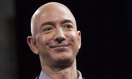 มหกรรม Black Friday พา Jeff Bezos มีทรัพย์สินมากถึง 3.2 ล้านล้านบาท!