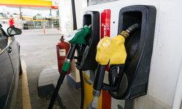 กรมธุรกิจพลังงานเสนอ 'ยกเลิก' แก๊สโซฮอล์ 91