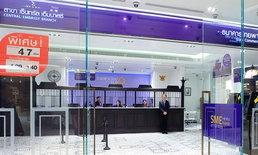 SCB ปิด 59 สาขาปีหน้า สะท้อนเทรนด์ Digital Banking มาแน่