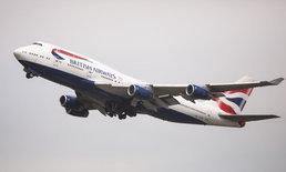 สายการบินอังกฤษ อาจสูญเสียสิทธิการบินในอียู หลัง Brexit