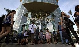 หอการค้าไทย ระบุเงินสะพัดปีใหม่ 1.32 แสนล้านบาท สูงสุดในรอบ 13 ปี