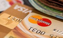 5 ข้อควรทำในการใช้บัตรเครดิตเพื่อให้ปลอดภัยจากมิจฉาชีพ