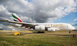 Airbus เตรียมแผนยุติการผลิตเครื่องบินรุ่น A380