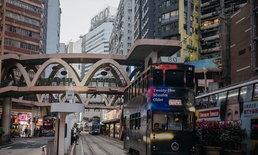 ฮ่องกงเผชิญปัญหาขาดแคลนที่อยู่อาศัย ภายหลังราคาบ้านพุ่งสูงเป็นประวัติการณ์