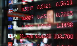 ธุรกิจรับแลกเงินต่างประเทศ รวยขนาดไหน?