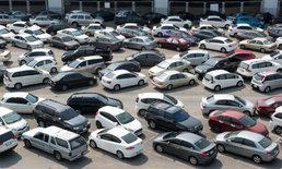 สตง. บอกปัดไม่ใช่สาเหตุทำซื้อขายเปลี่ยนมือรถคันแรกมีปัญหา