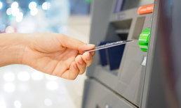 สรรพากรเตือนระวังภัยแก๊งคอลเซ็นเตอร์ หลอกคืนภาษีผ่าน ATM