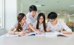 ให้นักศึกษาฝึกงานทำโอทีหรือทำงานวันหยุด เสี่ยงผิดกฎหมาย