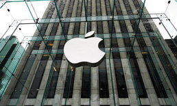 'ปู่บัฟเฟตต์' ถือหุ้นในบริษัท 'แอปเปิล' เพิ่มเป็น 23%
