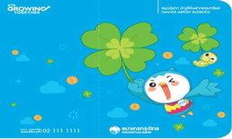 กรุงไทยออกเงินฝากเด็กจ่ายดอกเบี้ย 2 เท่าทุกสิ้นเดือน