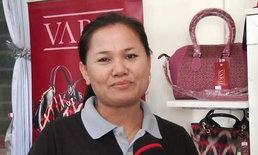 สาวโรงงานสู้ชีวิตจนได้เป็นเจ้าของธุรกิจเย็บกระเป๋า รายได้หลักล้านต่อเดือน !