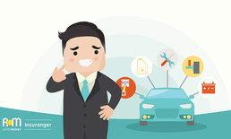 7 เรื่องที่ต้องพิจารณาสักนิด ก่อนคิดจะซื้อรถ