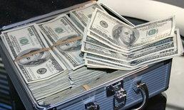 4 วิธีออมเงินและลงทุนความเสี่ยงต่ำยอดนิยมของพนักงานบริษัท
