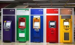 พนักงานแบงก์ระส่ำ ธนาคารปิดสาขาต่อเนื่อง-ไทยพาณิชย์ลดเยอะสุด