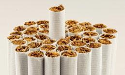 """""""การยาสูบไทย"""" ผลิตบุหรี่เจาะตลาดนักท่องเที่ยวจีน"""