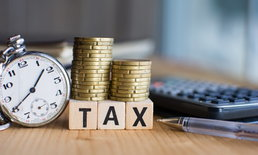"""วางแผน """"ภาษี"""" ง่ายๆ สำหรับมนุษย์เงินเดือน"""
