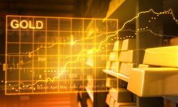 """นักลงทุนมือใหม่จะลงทุนใน """"ทองคำ"""" ทั้งที ต้องรู้อะไรบ้าง"""
