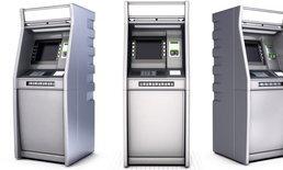 """""""แบงก์"""" หาทางออกลดต้นทุน 20% ด้วยการรวมตู้ ATM"""