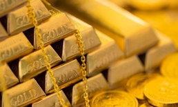 """""""ทอง"""" ยังนิ่ง! """"ราคาทอง"""" รูปพรรณขายออกที่ 19,650.00 บาท"""