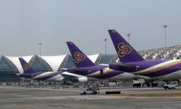 """ขาเที่ยวสะดุ้ง! """"การบินไทย"""" ขึ้นค่าตั๋วบินต่างประเทศสูงสุด 1.2 หมื่นบาท"""