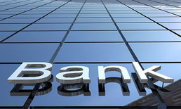 7 นิสัยควรใช้ Internet Banking เพื่อความปลอดภัยของทรัพย์สินเรา