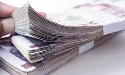 'แบงก์ชาติ' ตุนธนบัตรช่วงสงกรานต์กว่า 25,000 ล้านบาท