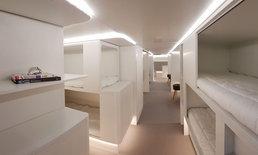 'แอร์บัส' เตรียมเปลี่ยนโถงเก็บสัมภาระใต้ท้องเครื่องบินให้กลายเป็นห้องนอน