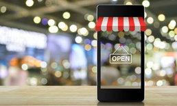 เตรียมลดค่าธรรมเนียมจดทะเบียนบริษัททางออนไลน์ลง 30%