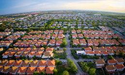 อนุมัติแล้ว! บ้านแนวรถไฟฟ้าของรัฐราคา 8.6 แสน - 3.5 ล้านบาท