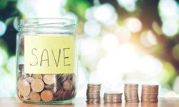 บัญชีเงินฝาก (ออมทรัพย์) ในธนาคารไทย 88% มียอดเงินไม่ถึง 5 หมื่นบาท