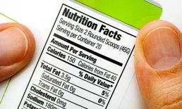 กสทช. สั่งห้ามสปริงนิวส์-ช่อง 8 ออกอากาศรายการโฆษณาอาหารเสริมเกินจริง