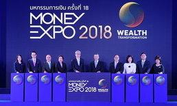 """รีวิว """"Money Expo 2018"""" ฉบับชวนเดินเพลินเลือกโปรเงินกู้-เงินออม"""