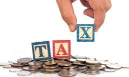 """""""รัฐบาล"""" ยืนยันยังไม่มีแนวคิดปรับภาษีมูลค่าเพิ่ม หลังข่าวปล่อยจะขึ้นถึง 8%"""