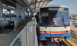 บิ๊กตู่ จี้ กทม.เร่งประมูลรถไฟฟ้าสายสีเขียวทั้งโครงการ ย้ำค่าโดยสารไม่เกิน 65 บาทตลอดสาย