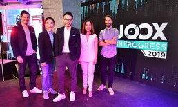 """""""JOOX"""" ยืนหนึ่ง! บุกตลาดภูธร – ประเทศเพื่อนบ้าน หลังมียอดสตรีม 3,000 ล้านครั้ง"""