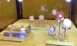 """เช็กราคา """"เหรียญที่ระลึกพระราชพิธีบรมราชาภิเษก"""" หากสนใจมีสิทธิ์จองได้คนละ 1 สิทธิ์"""