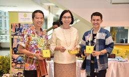 เทรนด์สุขภาพเปิดทางให้ SMEs โกยมูลค่าตลาดหลักแสนล้าน