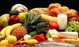 """""""เวิลด์แบงค์""""เตือน ราคาอาหารโลกพุ่ง 10% กระทบประเทศยากจน"""