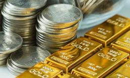 """รวยง่ายๆ! ด้วยการลงทุนใน """"ทองคำแท่ง"""" ออนไลน์"""
