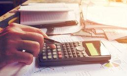 กรมสรรพากรขยายเวลาการลดอัตราภาษีมูลค่าเพิ่ม 7% ต่อไปอีก 1 ปี