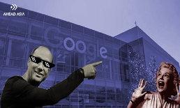 Google ปิดข่าวเด้ง 48 พนักงานคุกคามทางเพศรวมถึงผู้สร้างแอนดรอยด์โดนด้วย