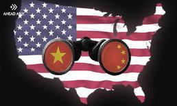 สหรัฐฯ ยื่นฟ้องเจ้าหน้าที่ข่าวกรองจีนและทีมแฮ็กเกอร์ 10 ราย เหตุขโมยข้อมูลลับ