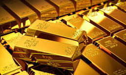 """มีสติก่อนซื้อ """"ทอง""""! เพราะ """"ราคาทองวันนี้"""" ยังหลุด  20,000 บาท"""