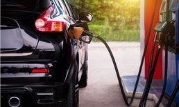 """เลี้ยวรถกลับบ้าน! เติมน้ำมันพรุ่งนี้ """"ปตท-บางจาก"""" ลด """"ราคาน้ำมัน"""" ลงทุกชนิด"""