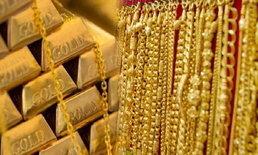 ราคาทองสัปดาห์หน้ากำลังปรับฐาน แนะอยากลงทุนต้องรอจังหวะทองย่อตัว