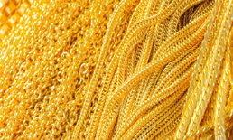 ราคาทอง ขยับเพิ่มขึ้น 50 บาท ทองขึ้นนิดเดียวสะเทือนใจนักลงทุนทอง