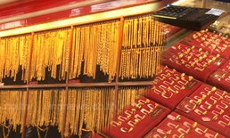 ราคาทองสัปดาห์มีสิทธิลดฮวบ เหตุสงครามการค้าสหรัฐฯ-จีนมีทิศทางบวก แนะซื้อทองตุน!