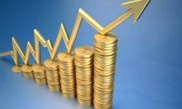 ไฟเขียวขึ้นค่าแรง 300 บาททั่วประเทศ เริ่ม 1 ม.ค. 56