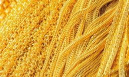 ไม่ต้องคิดมาก! ซื้อทองเป็นของฝากเลย ราคาทองวันนี้คงที่ ทองยังหลุด 20,000 บาท