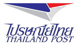 ไปรษณีย์ไทย ขอหยุดให้บริการในช่วงพระราชพิธีบรมราชาภิเษก